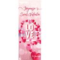 Affiche verticale Saint Valentin