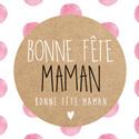 """Etiquettes cadeaux adhésives """"Bonne fête maman"""""""
