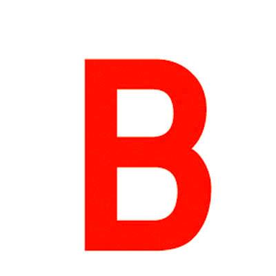 Lettre adhésive B