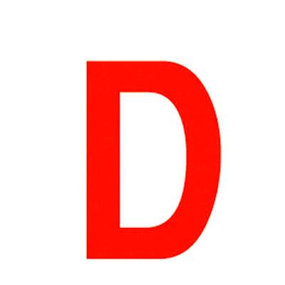 Lettre adhésive D