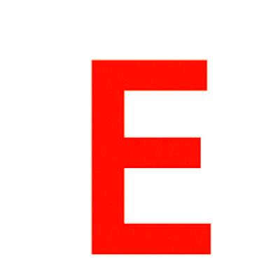 Lettre adhésive E