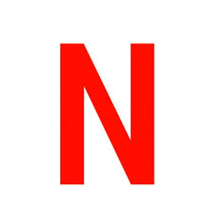 Lettre adhésive N