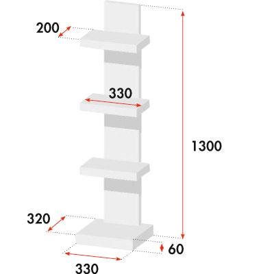 Étagère 4 niveaux