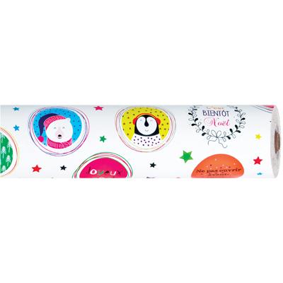 Papier cadeau de Noël Louane