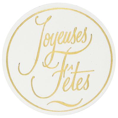 Tiquettes cadeaux adh sives joyeuses f tes - Joyeuses fetes magasin ...