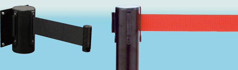 guidage mobile poteau de balisage sangle cordes rouxel. Black Bedroom Furniture Sets. Home Design Ideas